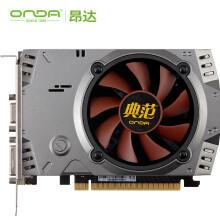 昂达(ONDA)GT73K典范2GD5 902/5000MHz 2G/64bit显卡