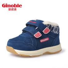 基诺浦 ginoble 1-5岁男女宝宝保暖鞋 冬款高帮加厚学步鞋TXG3161深蓝 8