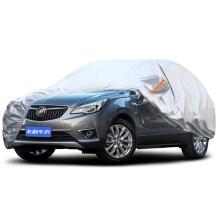 卡耐(CONNER)银光四季汽车车衣车罩专用于比亚迪唐宋防晒遮阳隔热防尘防风防雨车衣罩车套外罩汽车用品