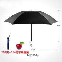 太阳城迷你超轻太阳伞三折遮阳雨伞防晒防紫外线晴雨两用伞折叠 黑色