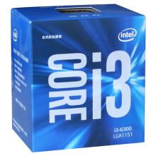 英特尔(Intel)酷睿双核 i3-6300 1151接口 盒装CPU处理器