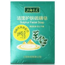 上海香皂 洁面护肤硫磺皂120克(草本)
