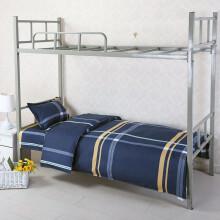 门扉 床单被罩三件套 单人上铺下铺床学生寝室床单高低被单被套枕头罩大学生宿舍四季通用床上用品 大蓝块 1.2米床4英尺