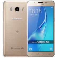 三星 Galaxy J5108 流沙金 移动联通双4G手机