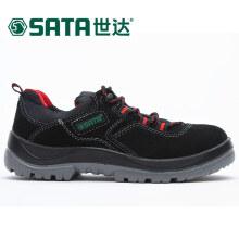 世达(SATA)休闲款保护足趾电绝缘安全鞋41码 FF0513-41
