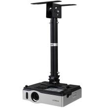 NB T718-2 多功能伸缩投影仪吊架投影仪支架投影机吊架支架 长度530-830mm(黑色)