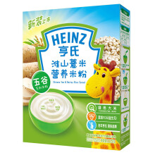京东超市亨氏 (Heinz) 2段 婴幼儿辅食 淮山薏米含益生元 宝宝米粉米糊 225g (辅食添加初期-36个月适用)