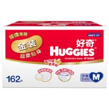 好奇 Huggies 金装 婴儿纸尿裤 中号M162片【7-11kg】