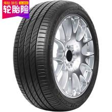 米其林(Michelin)轮胎/汽车轮胎 205/55R16 91W 浩悦 PRIMACY 3ST 适配朗逸/马自达/速腾/本田思域/宝来等