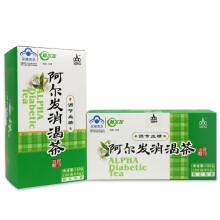 阿尔发消渴茶5g*30袋 保健食品调节血糖袋泡茶 血糖偏高者适用 消渴茶150克