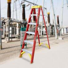 瑞居玻璃钢纤维电工专业绝缘梯子人字梯绝缘工程梯家用梯子工业装修电工梯子YQFSA-112 绝缘人字梯5步1.69m-106B