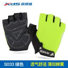 喜德盛(xds) 自行车单车手套半指男女骑行装备山地车短指手套透气减震护具 S033绿色男款 S