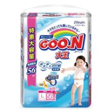 大王(GOO.N)短裤式 拉拉裤(女)大号L56片(9-14kg)