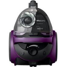 飞利浦(PHILIPS)吸尘器FC5835/81猎豹系列家用无尘袋(金属紫)