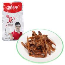 劲仔小鱼 鱼干鱼仔 零食  麻辣味15g/袋