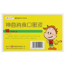 扬子江 神曲消食口服液 10ml*6支/盒