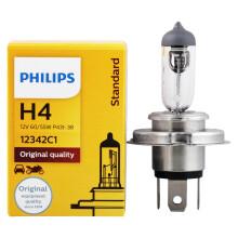 飞利浦(PHILIPS)小太阳超值型石英灯H4-12342汽车灯泡大灯近光灯远光灯卤素灯 单支装