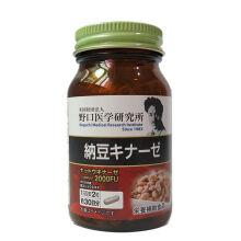 日本 直邮 野口医学研究所 �{豆激酶胶囊60粒 1瓶纳豆精