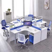佐盛员工桌职员办公桌屏风办公桌工作位十字型四人位