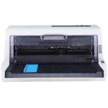 沧田DT880K 发票支票票据打印机 出库单送货单快递单高速连打平推针式打印机(82列24针)