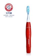 艾禾美(ARM&HAMMER) 专柜炫洁电动牙刷中毛软毛细毛牙刷成人自动牙线刷 声波震动 橙色
