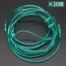 桂龙 一次性鼻氧管欧姆龙鱼跃英维康氧气鼻管医用家用吸氧管空气导管 绿色款双鼻架1.8米苏式20根