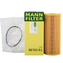 曼牌(MANNFILTER)机油滤清器HU721/4X(宝马X3/X5/X6/325d/330xd/335d/525d/530d/730d)厂家直发