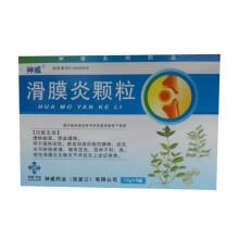 SHINEWAY神威药业 滑膜炎颗粒 12g*6袋/盒