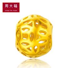周大福(CHOW TAI FOOK)礼物 镂空足金黄金转运珠吊坠 F199384 78 约0.9克