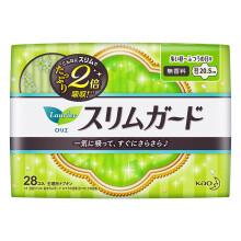【日本原装进口】花王乐而雅(laurier)零触感特薄日用进口卫生巾20.5cm28片(新老包装随机)