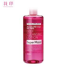 花印(HANAJIRUSHI)清新净肤卸妆水(倍润型)500ml(深层清洁 补水保湿 温和快速 眼唇可用)