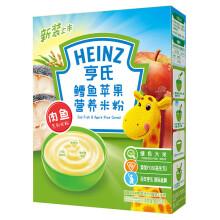 京东超市亨氏 (Heinz) 2段 婴幼儿辅食 鳕鱼苹果  宝宝米粉米糊 225g (辅食添加初期-36个月适用)