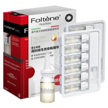 丰添(Foltene)抑制落发精华液(男用)(增发生发密发固发安瓶头皮护发精油)100ml(12小瓶)