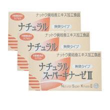 海囤全球              TSUNEO 日本日研所出品超浓缩纳豆激酶软胶囊90粒 溶血降脂 3盒