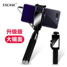 ESCASE  大镜面线控自拍杆迷你自拍神器 苹果 iphone11pro/三星/华为mate30pro等 兼容iOS及安卓 黑色 ZPG-16