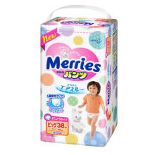 花王(Merries)婴儿学步裤 加大号XL38片(12-22kg)(日本原装进口)