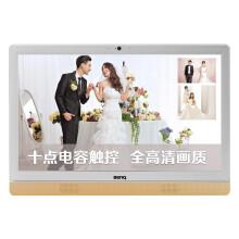 明基(BenQ)IT2200 21.5英寸平板/电视/显示器三合一