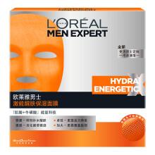 欧莱雅(LOREAL)男士激能醒肤保湿面膜5片(男士面膜 深层补水 抗倦容)
