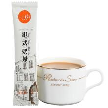 【京东超市】一楠 奶茶 港式奶茶 速溶奶茶单条装 15g/条