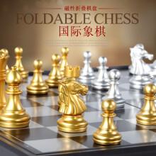 友邦UB 黑白金银国际象棋 木塑磁性棋子折叠棋盘套装 儿童成人入门 培训比赛用棋 金银中号4812A