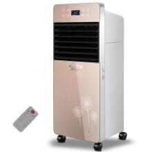 澳柯玛(AUCMA)LRL6-C608(Y) 遥控冷暖两用冷风扇/空调扇/取暖器