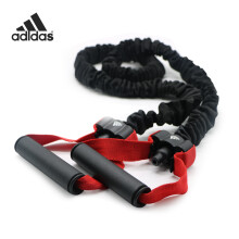 阿迪达斯adidas 拉力绳 75磅拉力 力量训练三角肌男女健身弹力带绳 ADTB-10602