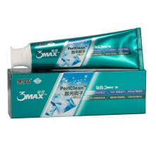 黑妹 牙膏 清新口气钻白 植物薄荷清新牙膏 护龈晶璀  口臭烟渍茶渍适用牙膏 黑妹钻白牙膏160g*2支