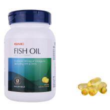 美国进口 健安喜(GNC)深海软胶囊90粒  成人营养健康 欧米伽3+脂肪酸