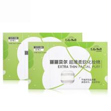 丽丽贝尔LilyBell棉质超薄柔软化妆棉卸妆棉湿敷洗脸洁面收纳盒装150枚*2盒(日本技术)