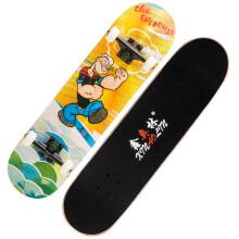 鑫奥林 滑板双翘成人儿童初学入门四轮刷街代步公路板短板滑板车 力量-背包+工具