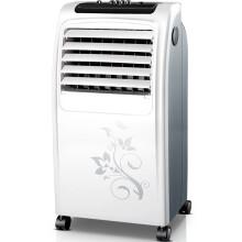 韩国现代(HYUNDAI)BL-148DLJ冷风扇/冷风机/电风扇/机械单冷空调扇