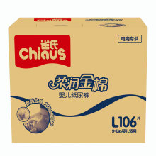 雀氏(Chiaus)柔润金棉纸尿裤大号L106片(9-13kg)