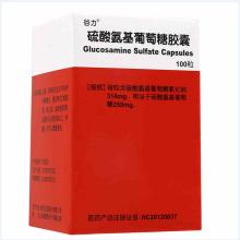 谷力 硫酸氨基葡萄糖胶囊0.314g*100粒