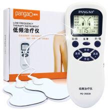 攀高(PANGAO) 攀高低频治疗仪 针灸颈椎治疗仪 腰椎理疗仪 多功能数码经络按摩器 标配+2对贴片